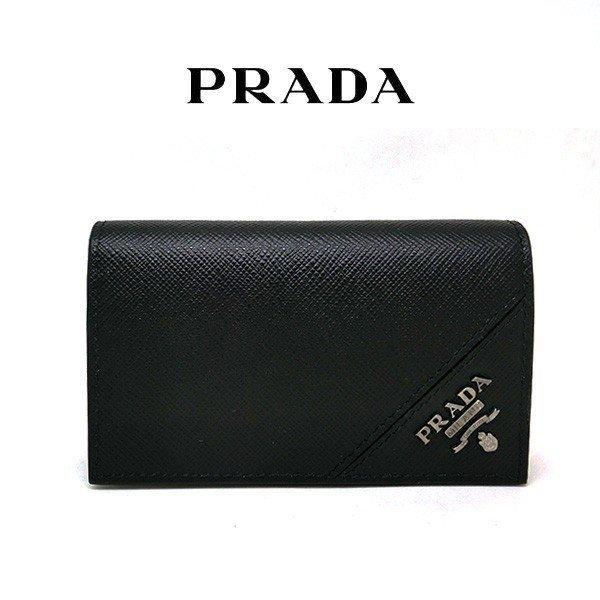 PRADA,カードケース