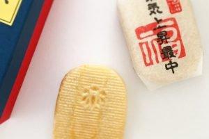 新橋や虎ノ門の手土産に!人気のお菓子や和菓子は取引先にも