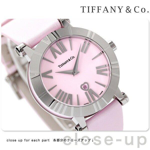 ティファニー,腕時計
