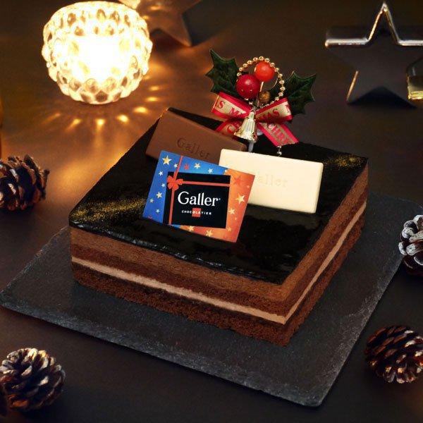 Galler,ベルギーチョコレートケーキ