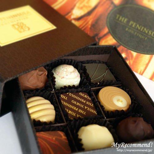 the_peninsula_tokyo_chocolate_04
