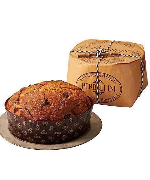 ペルベリーニ クリスマス焼菓子