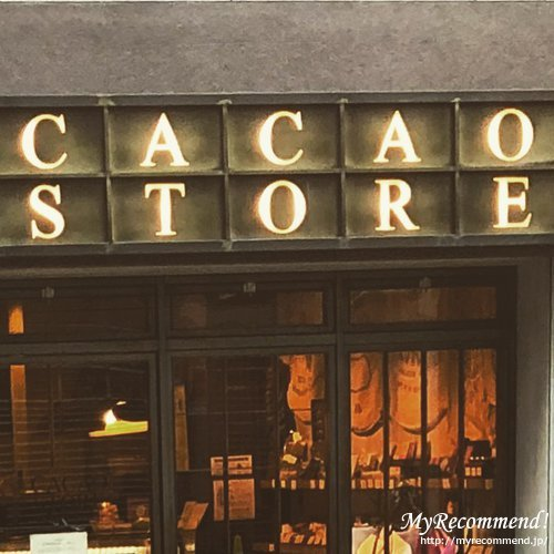 CACAO STORE,店舗
