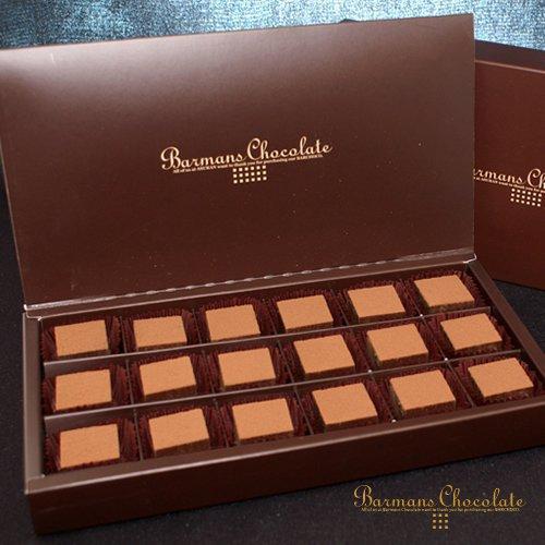 洋酒の生チョコ,バーマンズチョコレート