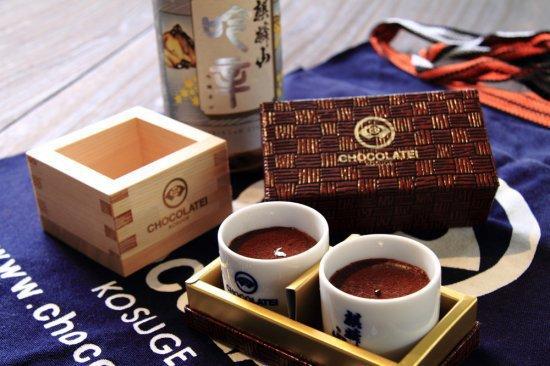 麒麟山利き酒ショコラ