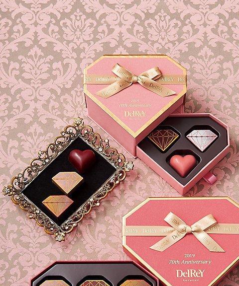 デルレイ,ピンク ダイヤモンドBOX