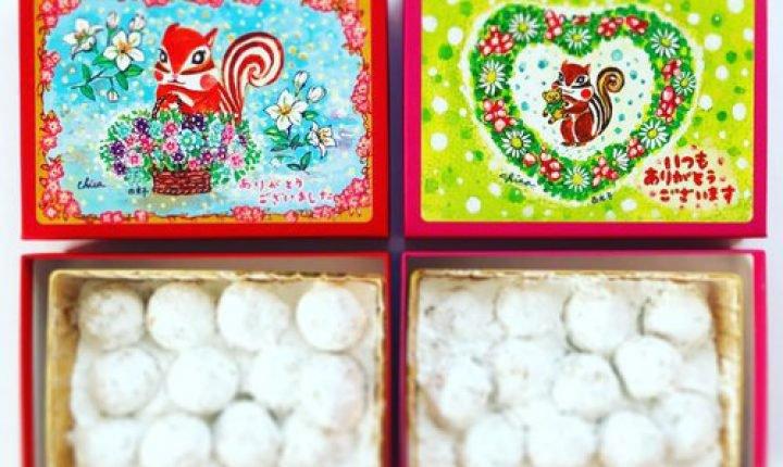 「ありがとう!」感謝が伝わるメッセージ入りのお菓子特集