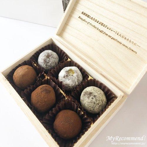 京都,チョコレート専門店