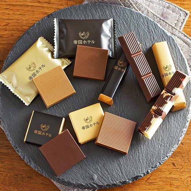 帝国ホテル,チョコレート