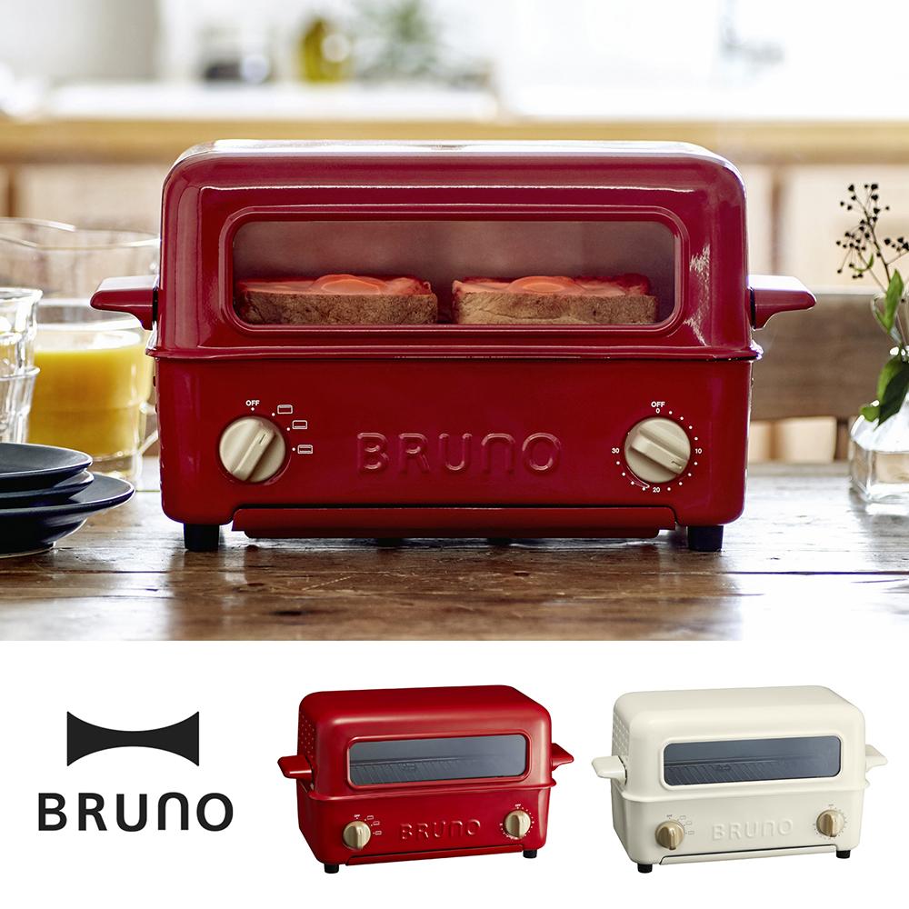 BRUNO,トースターグリル オーブン