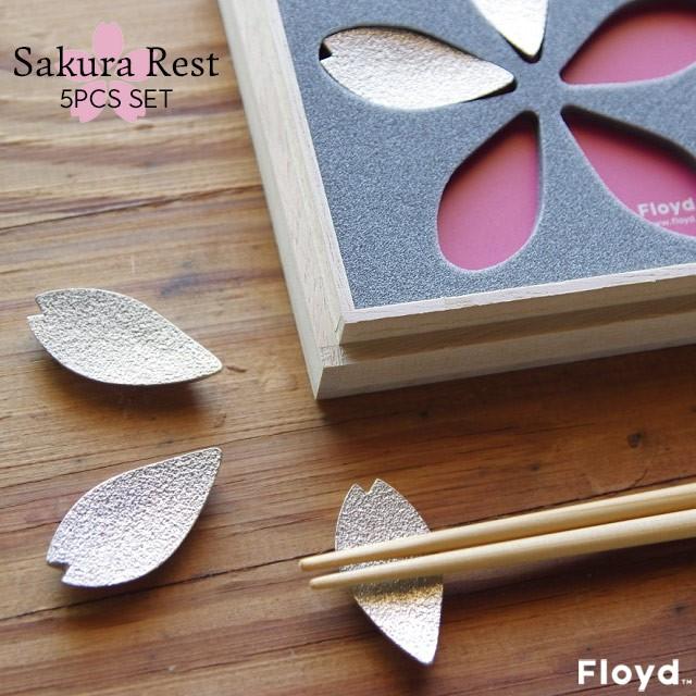 桜,箸置き
