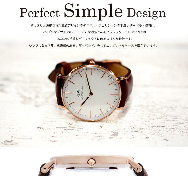 レディース腕時計,おしゃれ