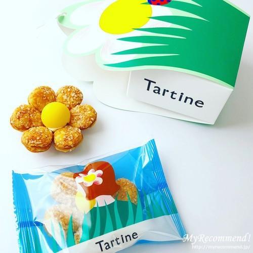 タルティン,お花の形のパイ
