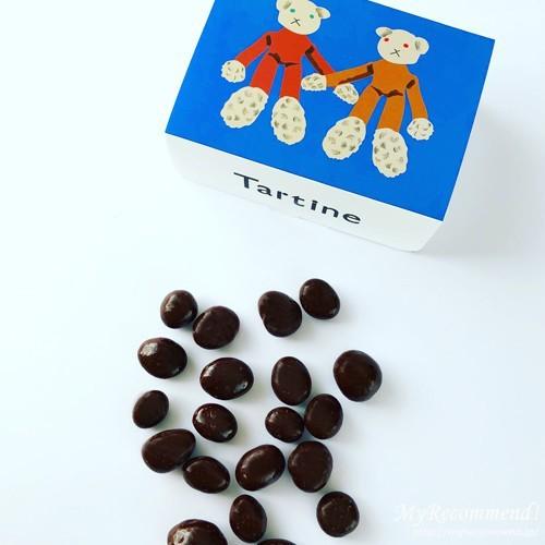タルティン,ラム酒レーズンチョコレート