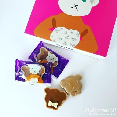 タルティン,くまの形のチョコ菓子