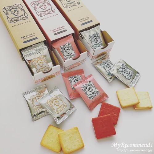 東京ミルクチーズ工場,全種類