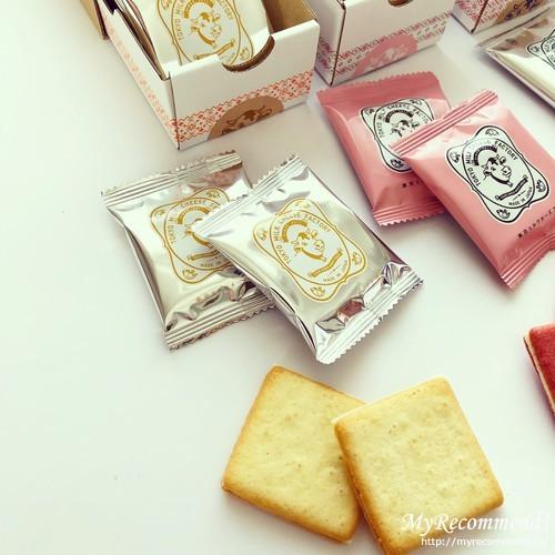 東京ミルクチーズ工場,蜂蜜&ゴルゴンゾーラクッキー