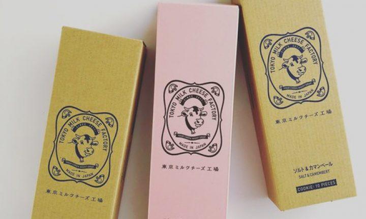 東京ミルクチーズ工場のクッキーがおすすめ!お土産にも!