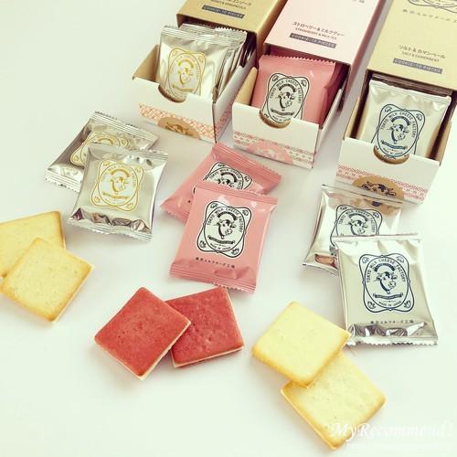 東京ミルクチーズ工場,ソルト&カマンベールクッキー