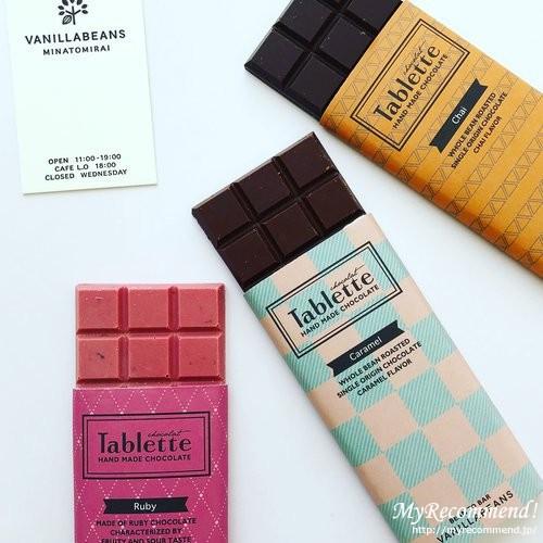 バニラビーンズ,チョコレート