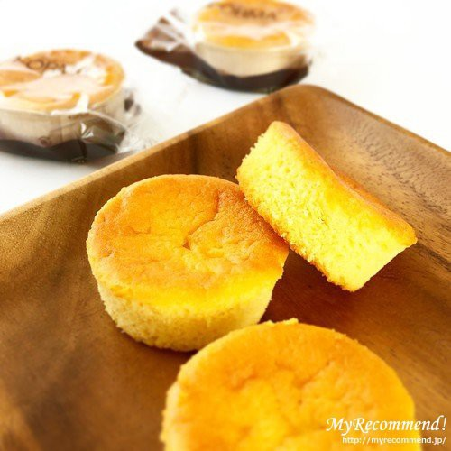 フォルマ帝塚山のプチ・チーズケーキ