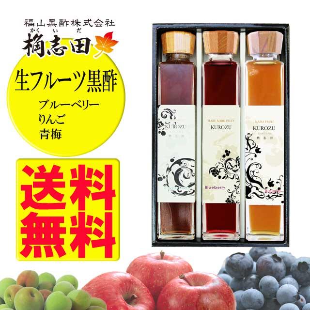 桷志田,黒酢