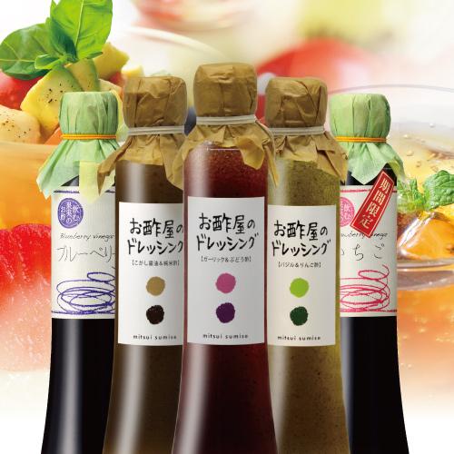 三井酢店,飲む果実のお酢&ドレッシング