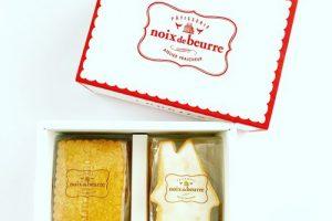 ちょっとしたお礼のお菓子!1000円でお値段以上の高級感!