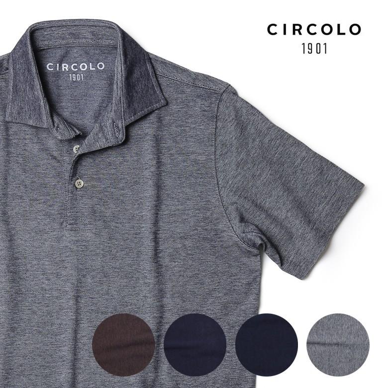 チルコロ1901,ポロシャツ