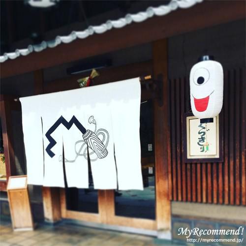 Kagizenyoshifusa_01