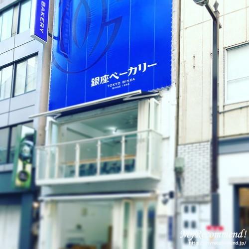 銀座ベーカリー,店舗