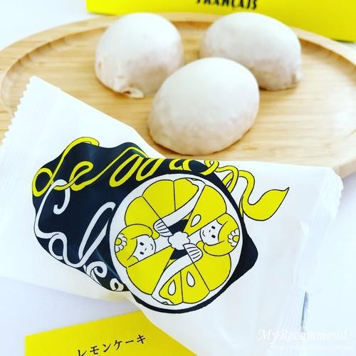 レモンショップ by FRANCAIS,焼き菓子レモンケーキ