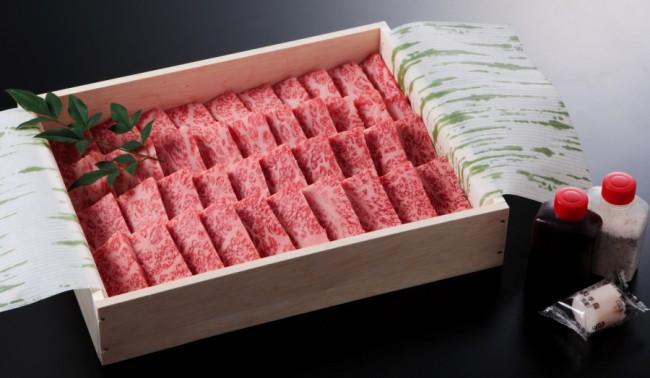 薩摩 牛の蔵,焼肉ギフト