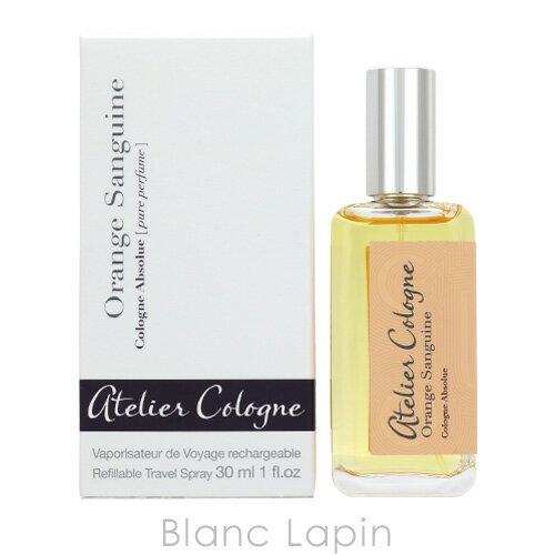 フルーティシトラスの香水,アトリエ・コロン