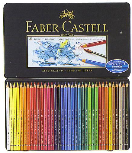 ファーバーカステル,色鉛筆
