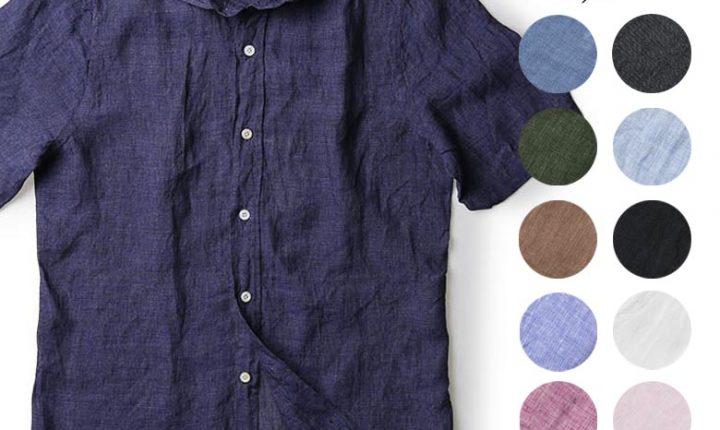メンズのリネンシャツ!都会にいながらリゾートムードを演出