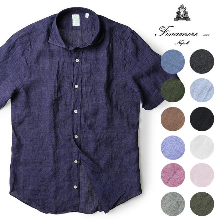 フィナモレのリネンシャツ