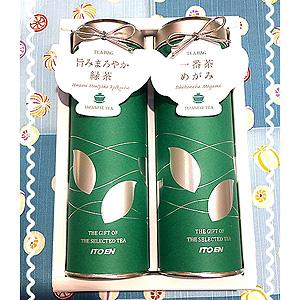 ITOEN TEA GARDEN,日本茶セット