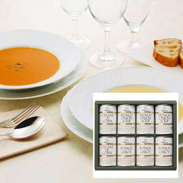 帝国ホテル,スープ缶詰セット