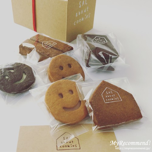 SAC about cookies,クッキーの種類