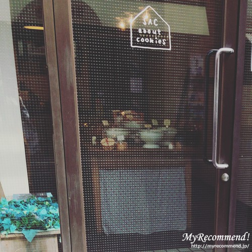 SAC about cookies,店舗