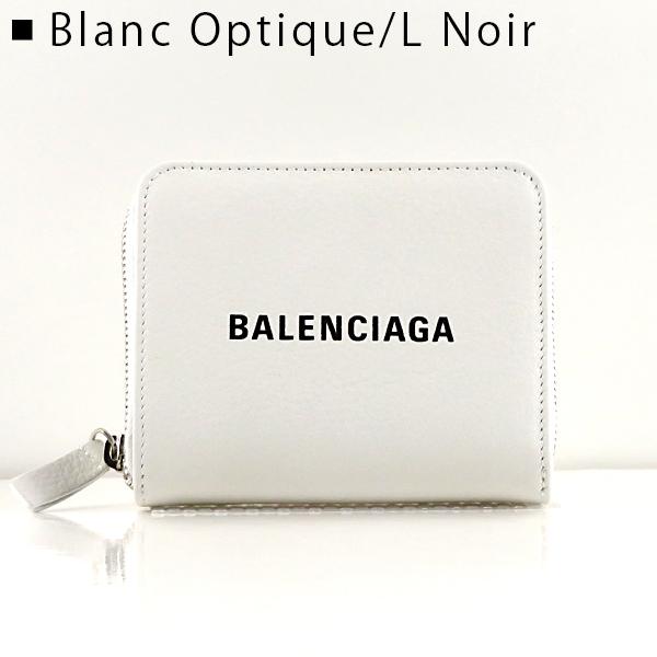バレンシアガ,ラウンドファスナー,二つ折り財布