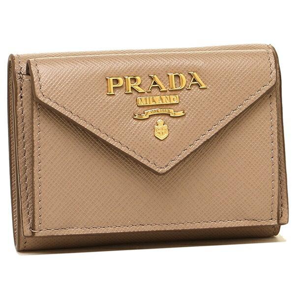 プラダ,3つ折り財布