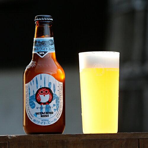 木内酒造の常陸野ネストビール,ホワイトエール