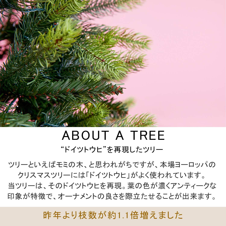 ロウヤ,クリスマスツリー,LEDライトツリー