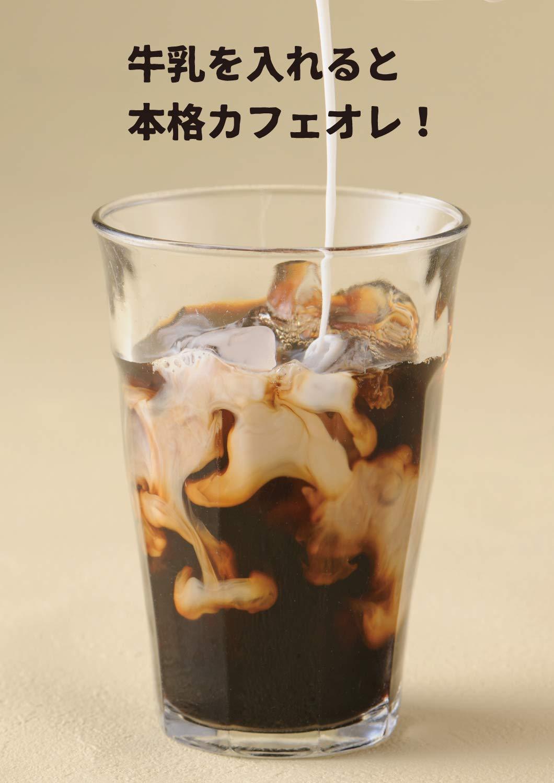 サザコーヒー,アイスコーヒー