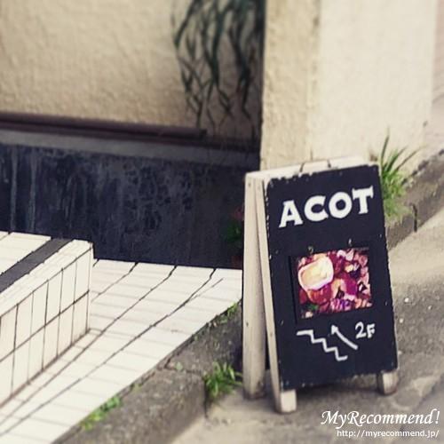 ACOT代々木公園店