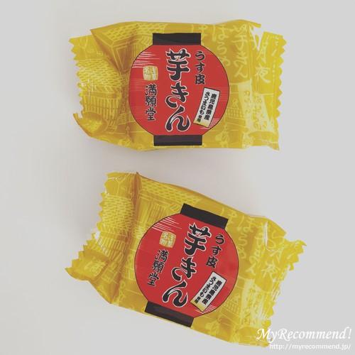 浅草満願堂