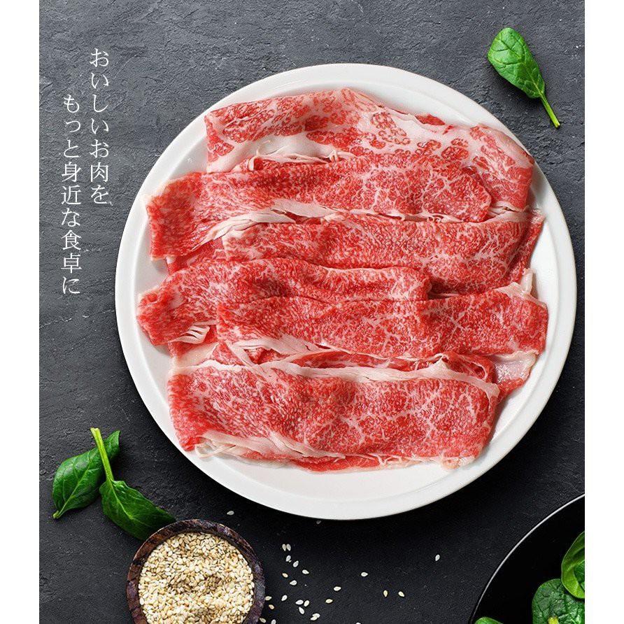 敬老の日に家族で集まるならお肉がおすすめ