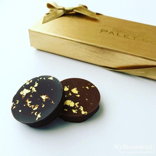 ショコラティエ パレ ド オール,パレドオール